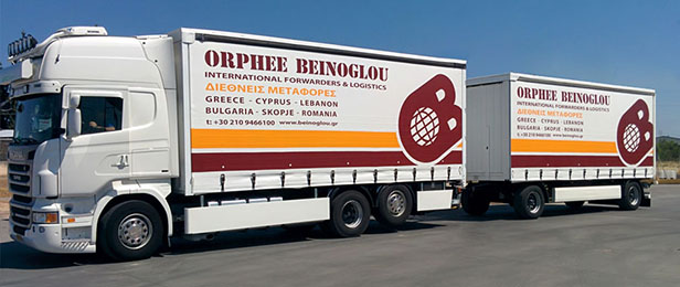 Creation of European Road Freight Department