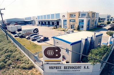 Salonika Office and Warehouse
